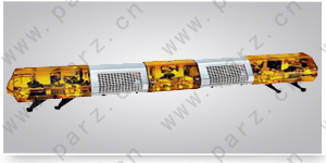 revolving light bar