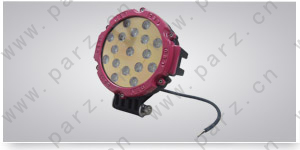 LED vehicle work lights